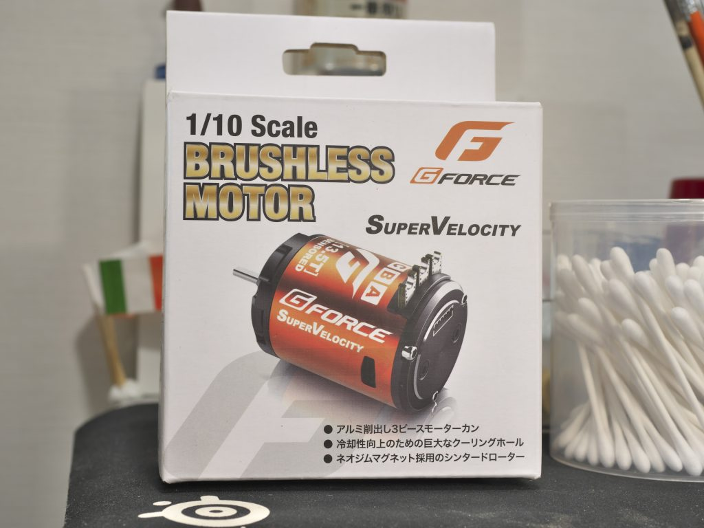GFORCE brush less motor